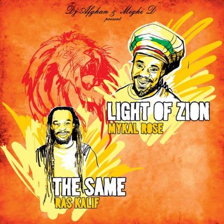 Mykal Rose - Light of Zion / Ras Kalif - The Same / Rising Theme / Dub (Soulove Records) 12""